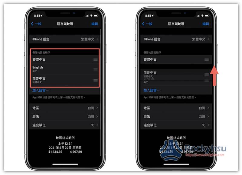iPhone App 語言順序