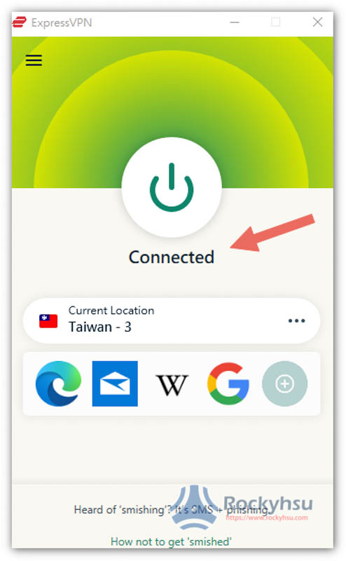 ExpressVPN 連接成功台灣伺服器