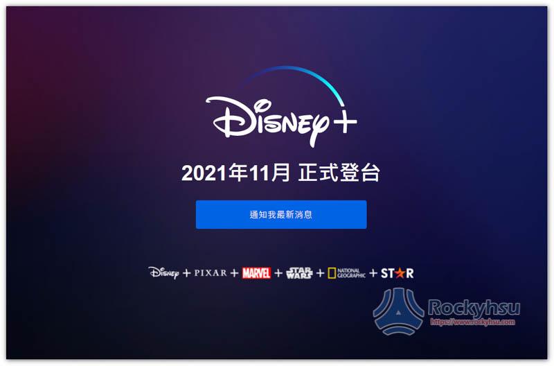 台彎 Disney+