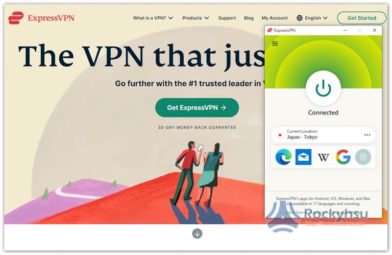 ExpressVPN 最快 VPN