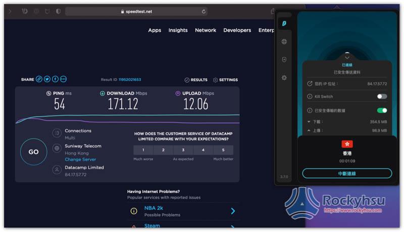 Surfshark 香港伺服器速度