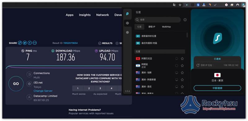 Surfshark Chrome 日本伺服器速度