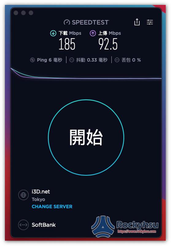 日本網路速度