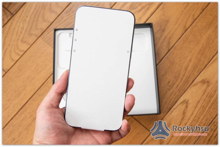 iPhone 13 Pro Max 螢幕保護