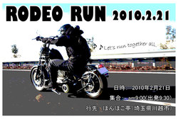 2010.2.4.jpg
