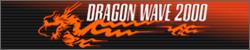 DRAGONWABE_Banner.jpg