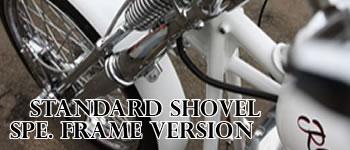Standard_shovel_Spe_Frame_BANNER.jpg