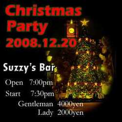 party suzzy.jpg