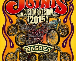 JOINTS 2015 banner