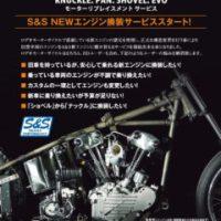 【NEW】 エンジンの載替えが可能