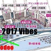 2017 Vibes Meeting 苗場の模様とレイアウト