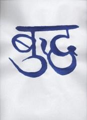 buddha2EPSON005
