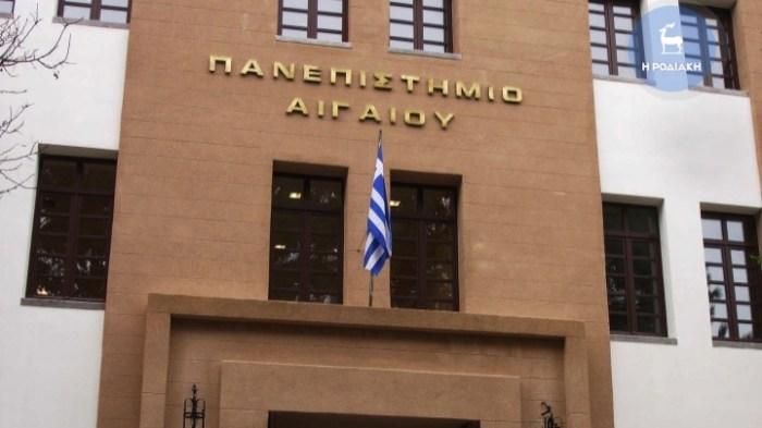 Έρευνα για το μεταφορικό ισοδύναμο από το πανεπιστήμιο Αιγαίου