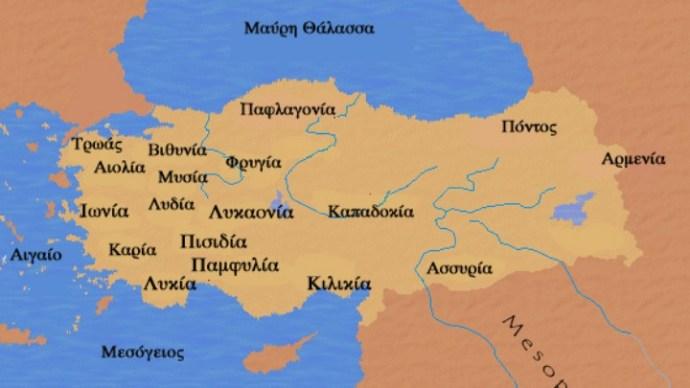 Οι Έλληνες εν Μικρά Ασία... (1881)