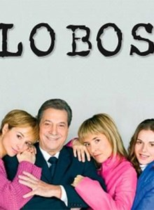 lobos poster serie rodolfo sancho