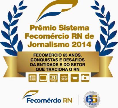 Logo_Prmio_2014