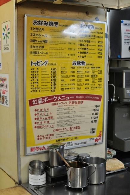 Menu Okonomiyaki