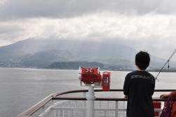 Na promie do Sakurajima
