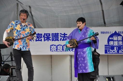 Japonia, Nara - muzyka na żywo