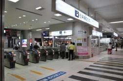Kagoshima - stacja kolejowa