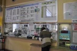 Kasa biletowa na drugą stronę Zatoki Tokijskiej