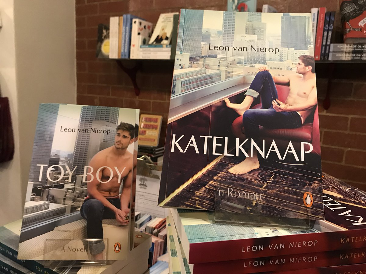 katelknaap-toy-boy