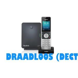 draadloos (DECT)