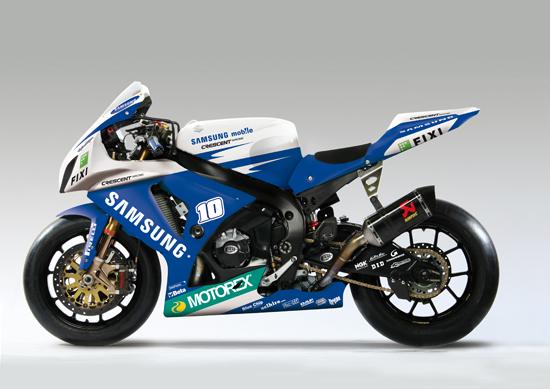 Rogue Mag Motorsport Samsung Crescent 2011 bike