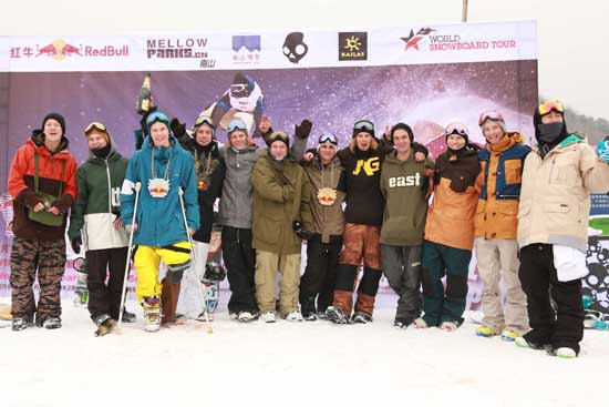 Rogue Mag Snow - Jeremy Thompson wins modified 11th Red Bull Nanshan Open