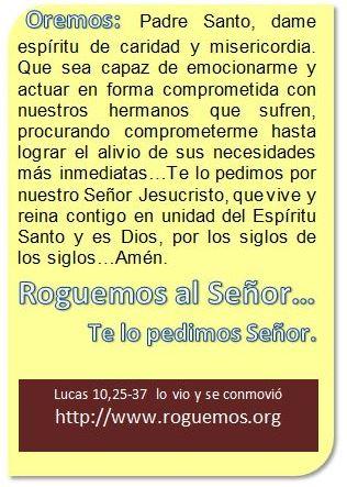 lucas-10-25-37-2016-07-10