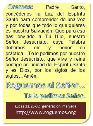 lucas-11-29-32-2016-10-10