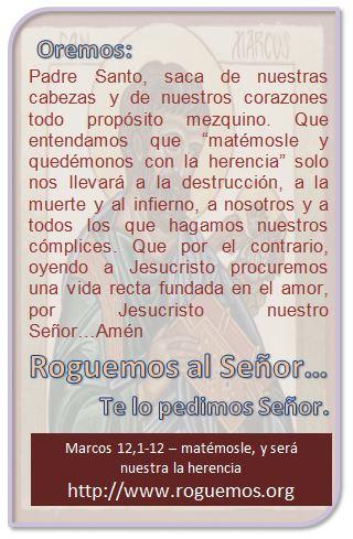 marcos-12-01-12