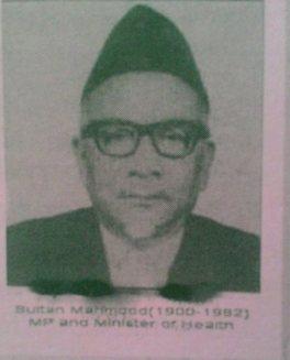 Sultan Mahamed