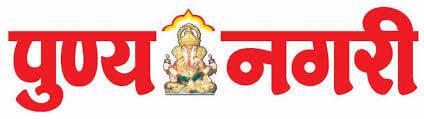 Rohit Gaikwad featured in punya nagari