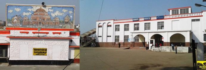 Sasaram Junction