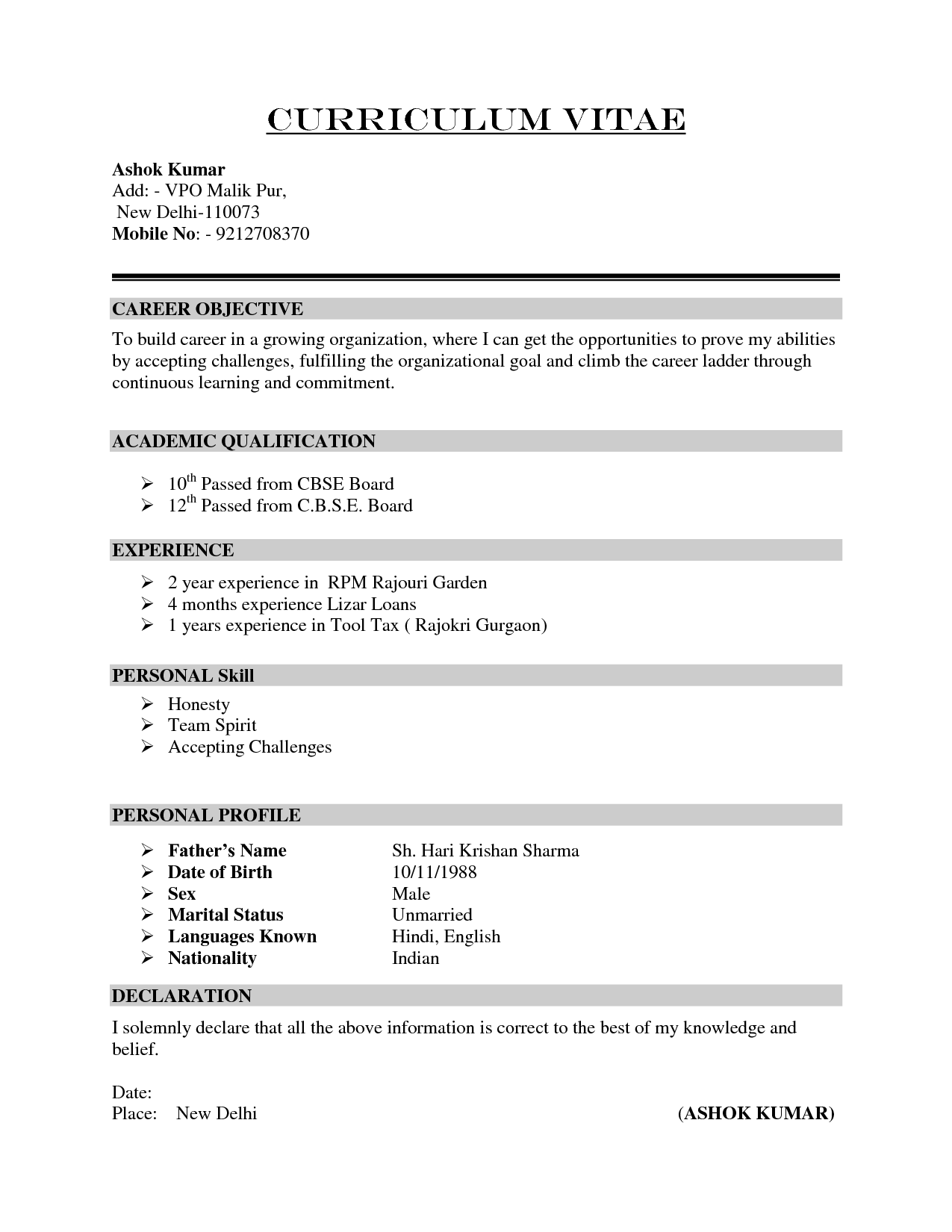 Correct Format Of Resume Line Cook Resume Objective Special Events