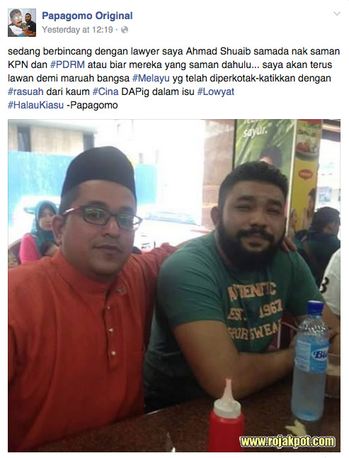 Papagomo has effectively issued a challenge to the PDRM