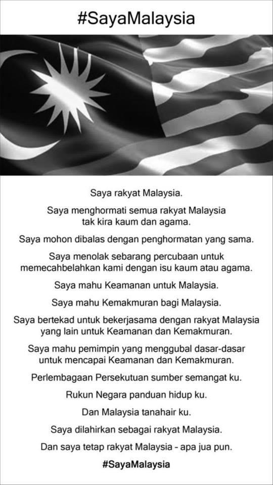 The #SayaMalaysia ikrar