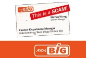 AEON BiG Fake Contest Scam