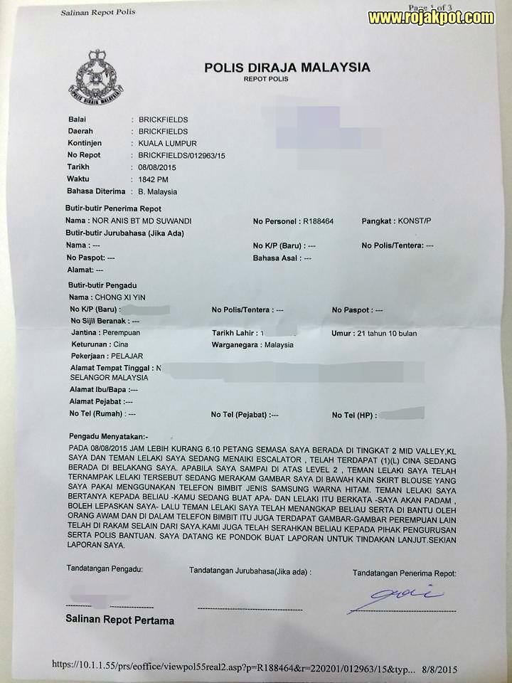 Chong Xi Yin's police report