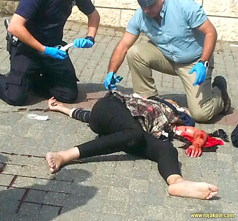 Marah al-Bakri - Shot By Israelis, Exploited By Muslims