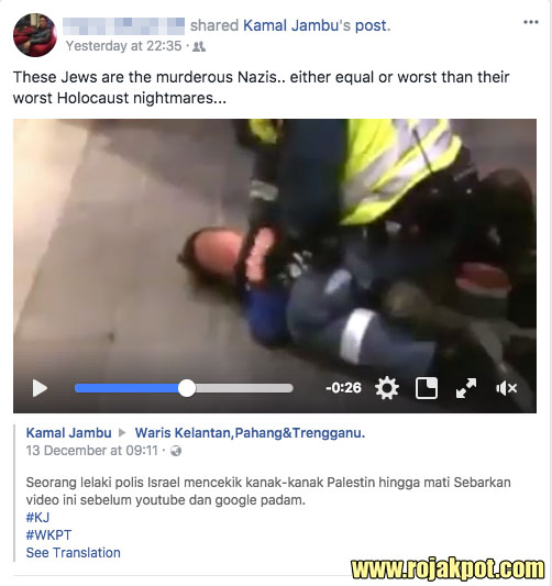 The Israeli Policeman Strangling Palestinian Boy Hoax Debunked!