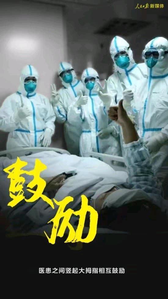 The Frontline Heroes Of The Wuhan Coronavirus Outbreak