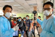COVID-19 In Malaysia : 99 Cases, 24 Recovered, 75 Active!