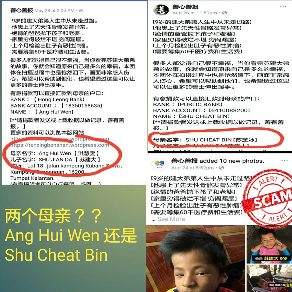 Charity Scam Ang Hui Wen 01