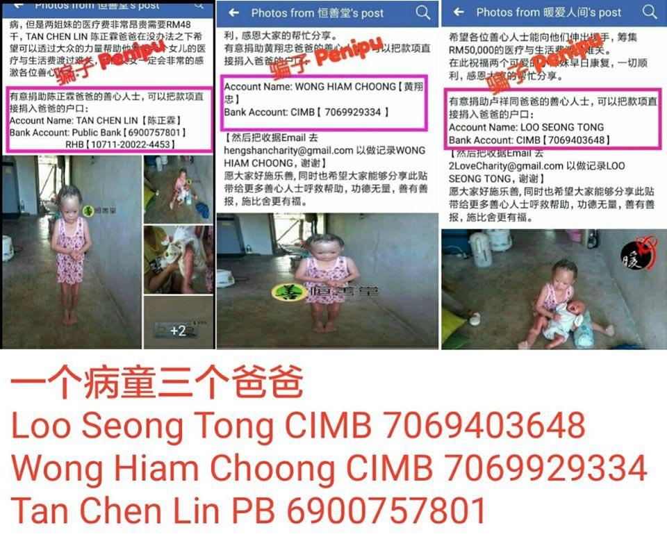 Charity Scam Loo Seong Tong 01