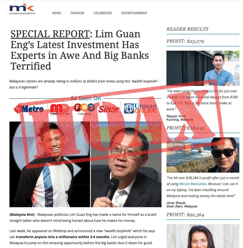 Lim Guan Eng MalaysiaKini fake article