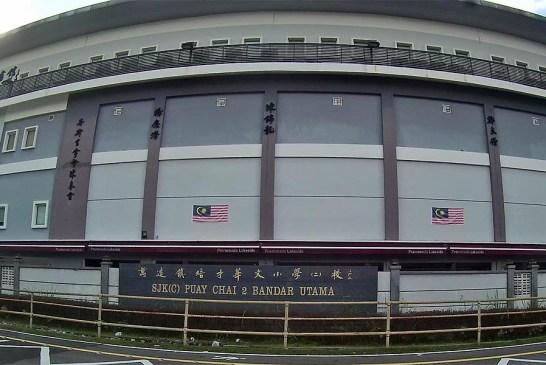 COVID-19 : SJKC Puay Chai 2 Gets Sanitised As Precaution