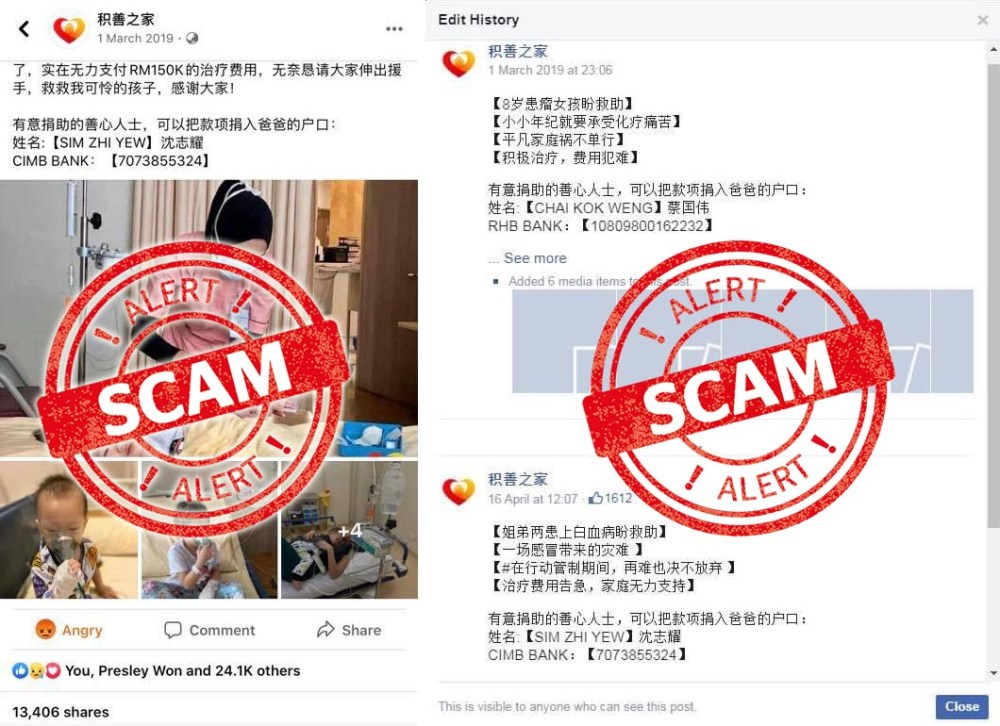 Charity Scam - Chai Kok Weng 01