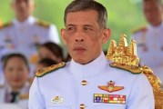 Thai King Died From COVID-19 Hoax Debunked!